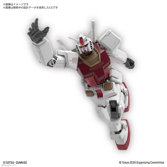 RX-78-2_Paralympic_04