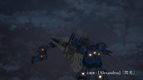 機動戦士ガンダム 閃光のハサウェイ 上巻 感想 ネタバレ 092