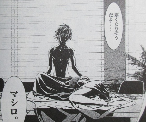 君 死ニタマフ事ナカレ 9巻 感想 00039