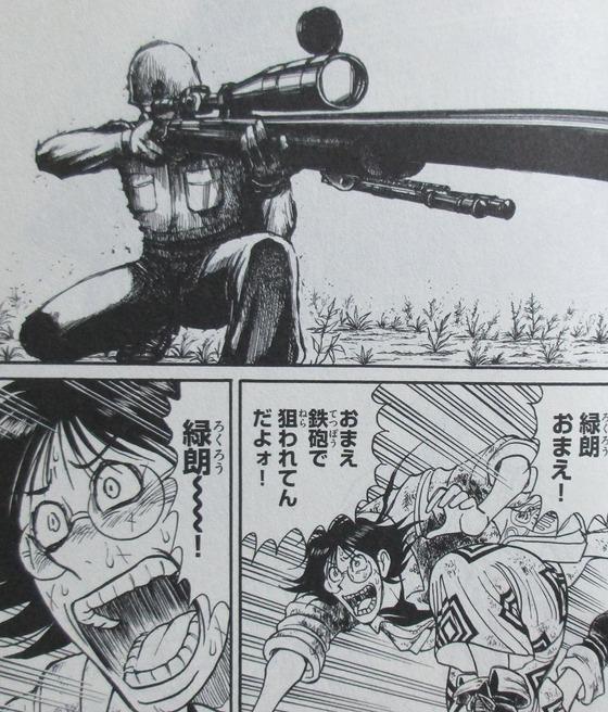 双亡亭壊すべし 15巻 感想 00032