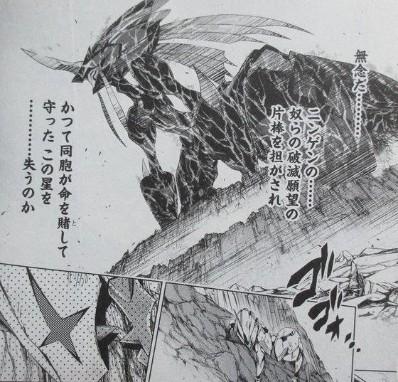ダーリン・イン・ザ・フランキス 8巻 最終回 感想 00070