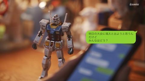 ガンダムビルドリアル 第1話 感想 ネタバレ 332