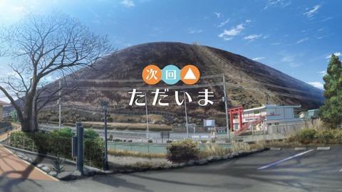 ゆるキャン 2期 第12話 感想 1619