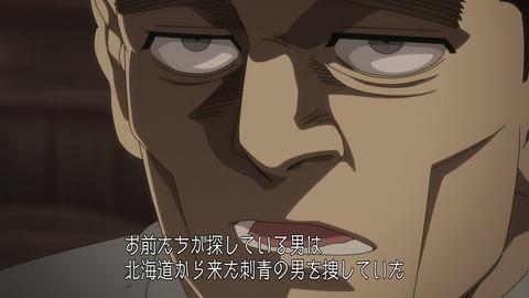 ゴールデンカムイ 第25話 感想 0857