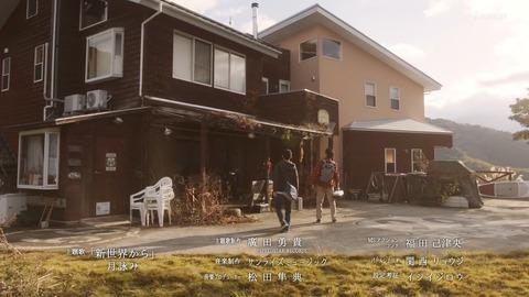 ガンダムビルドリアル 第1話 感想 ネタバレ 659