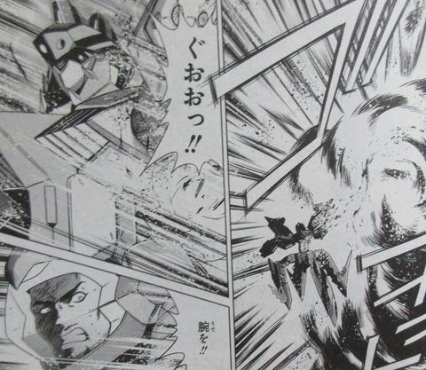 機動戦士ガンダムF90FF 4巻 感想 ネタバレ 22
