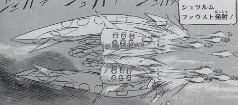 ガンダム 新ジオンの再興 感想 00026