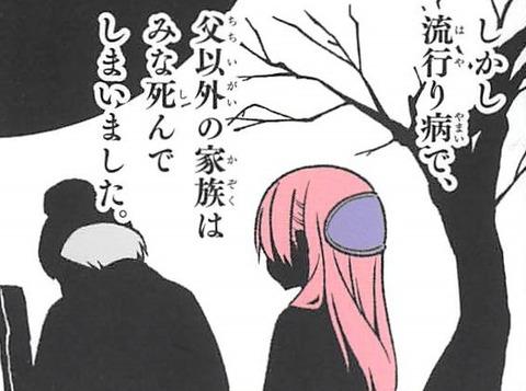 トニカクカワイイ 16巻 感想 77