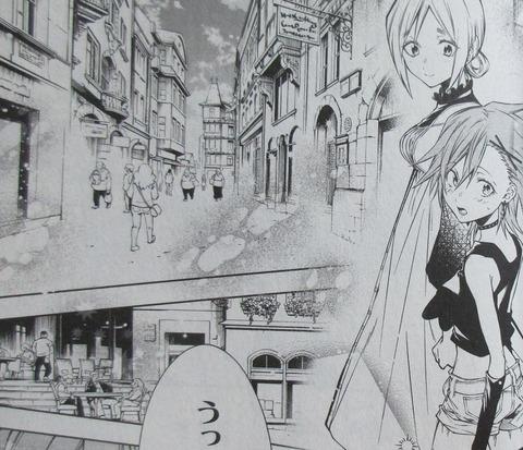シャーマンキング&a garden 1巻 感想 ネタバレ 19