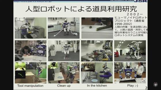 GUNDAM FACTORY YOKOHAMA 記者発表会 00023