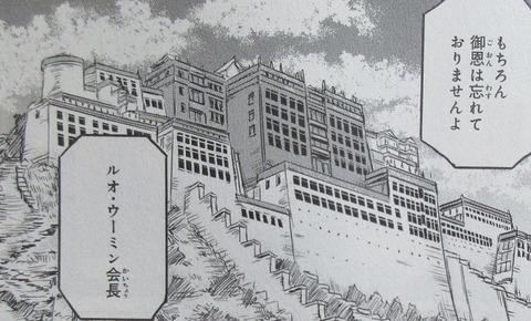 機動戦士ムーンガンダム 7巻 感想 ネタバレ 34