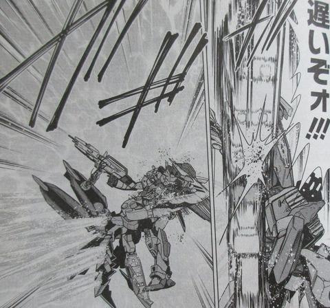 機動戦士ガンダムF90FF 4巻 感想 ネタバレ 34