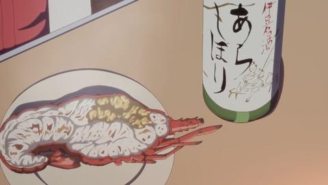 ゆるキャン 2期 第11話 感想 ネタバレ 644