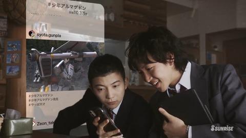 ガンダムビルドリアル 第2話 感想 ネタバレ 135