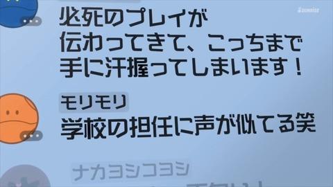 ガンダムビルドダイバーズReRISE 第23話 感想 00515
