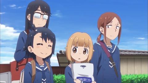 ていぼう日誌 第4話 感想 00361