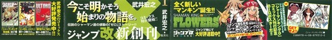 シャーマンキングzero 1巻 感想 0130