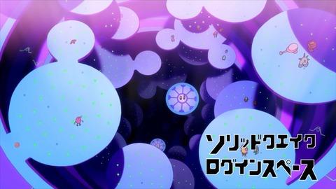デカダンス 第2話 感想 00245