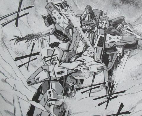 機動戦士ガンダムF90FF 4巻 感想 ネタバレ 36