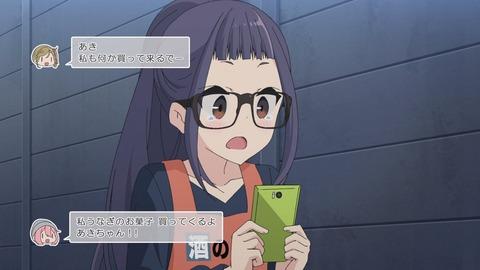 ゆるキャン 2期 第1話 感想 0853