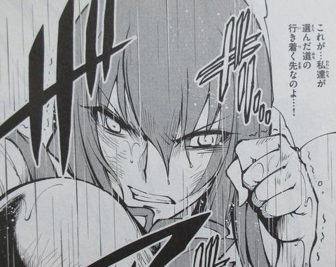 SHAMAN KING レッドクリムゾン 4巻 最終回 感想 00064