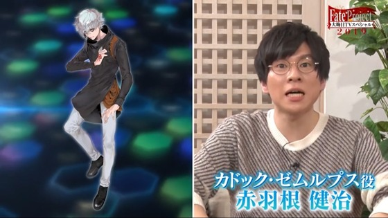 Fate Project 大晦日TVスペシャル2019 感想 00004