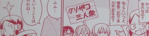 トニカクカワイイ 12巻 感想 00063
