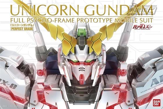 pg_unicorn_gundam_PAC_