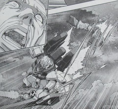 機動戦士ガンダムNT 4巻 感想 51
