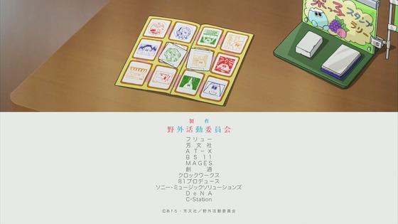 へやキャン△ 第11話 感想 00106