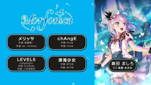 BanG Dream!ガルパピコ大盛 第20話 感想 00088