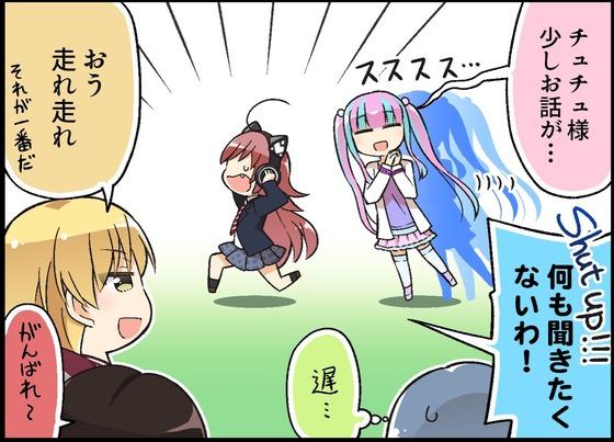 BanG Dream!ガルパピコ大盛 第7話 感想 00081