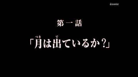 SDガンダムワールドヒーローズ 第11話 感想