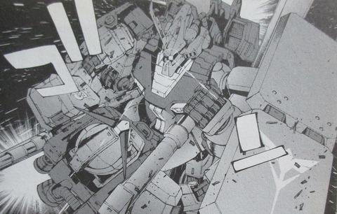 ガンダム ジョニー・ライデンの帰還 16巻 感想 021