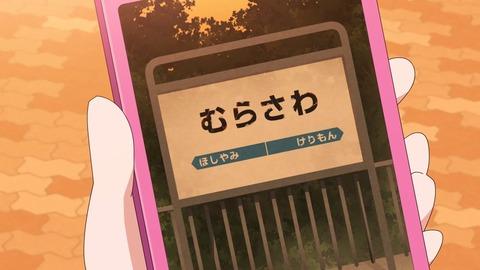 BanG Dream!ガルパピコ大盛 第19話 感想 051