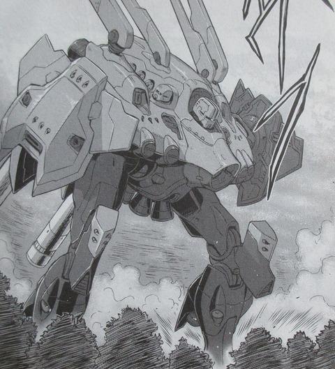 機動戦士ムーンガンダム 7巻 感想 ネタバレ 31