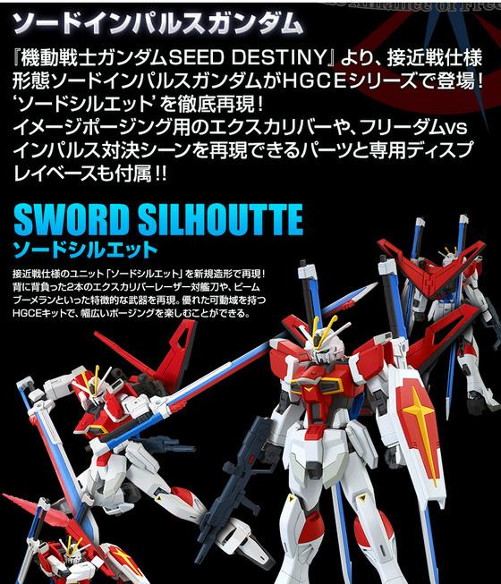 20160921_sword_impulse_03