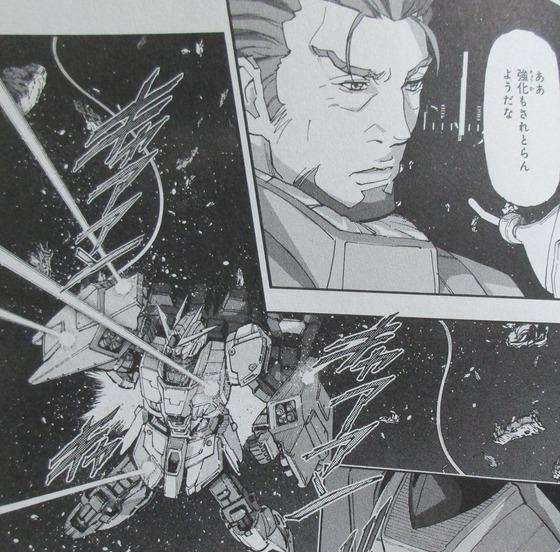 機動戦士ガンダムNT 3巻 感想 00059
