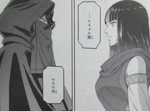 機動戦士ムーンガンダム 7巻 感想 ネタバレ 64