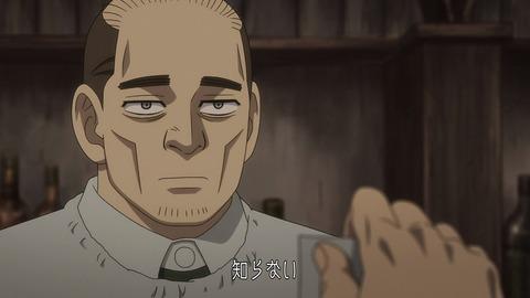 ゴールデンカムイ 第25話 感想 0729