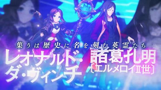 Fate Project 大晦日TVスペシャル2019 感想 00006