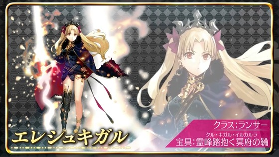 Fate Project 大晦日TVスペシャル2019 感想 00954
