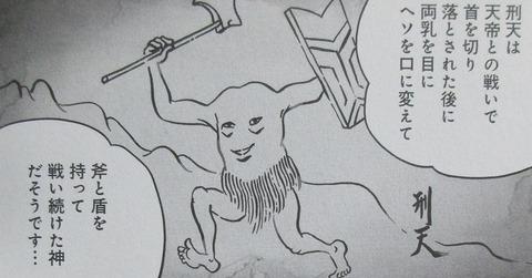 プリニウス 10巻 感想 00064