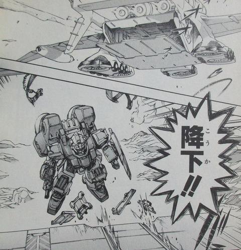機動戦士ガンダム戦記 Lost War Chronicles 1巻 感想 73