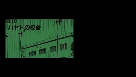ゲッターロボ アーク 第13話 最終回 感想 702