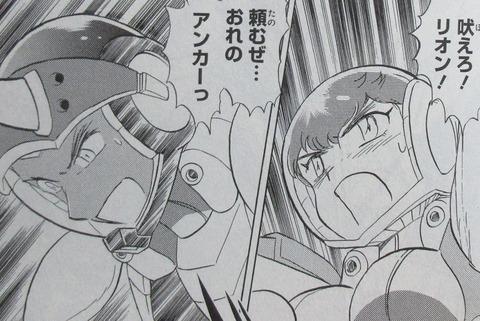 クロスボーン・ガンダム DUST 13巻 最終回 感想 ネタバレ 31