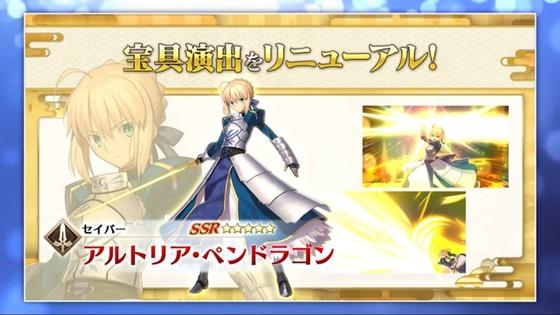 Fate Project 大晦日TVスペシャル2019 感想 03218