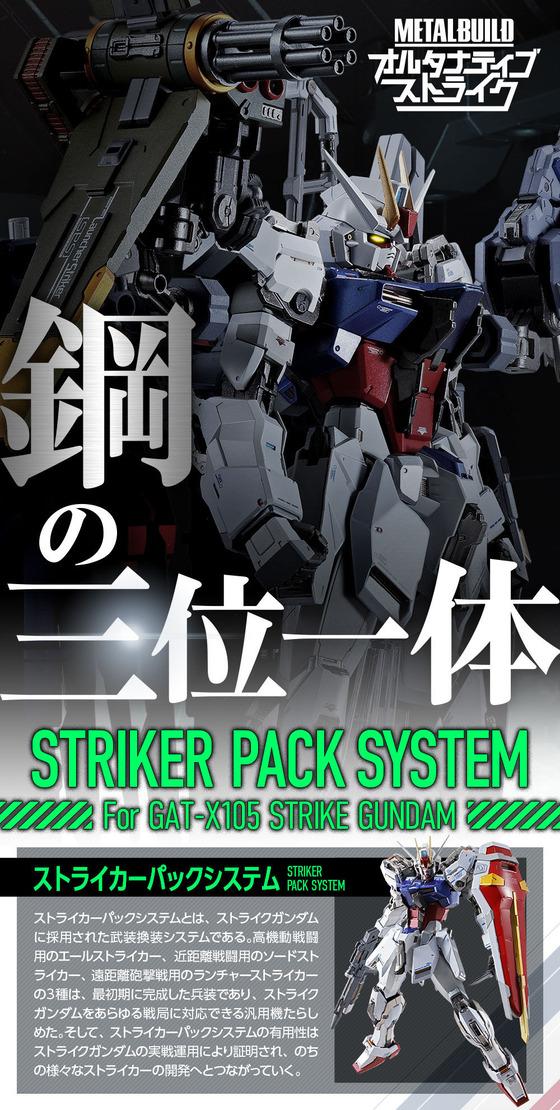 mb_strikerpacksystem_web0421_01