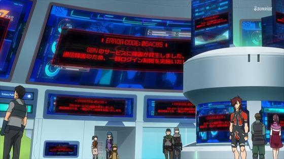 ガンダムビルドダイバーズ ReRISE 第12話 感想 00899