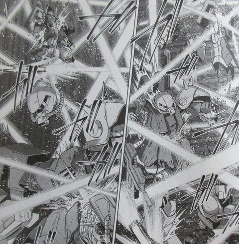 機動戦士ガンダムF90FF 4巻 感想 ネタバレ 73